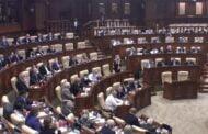 Deputaţii din Parlamentul RM au plecat în vacanţă