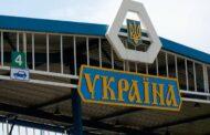 Ucraina schimbă regulile de intrare în țară pentru moldoveni începând cu data de 1 august