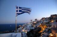 Grecia prelungește interdicția de intrare a cetățenilor moldoveni pe teritoriul său