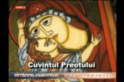 Cuvântul preotului