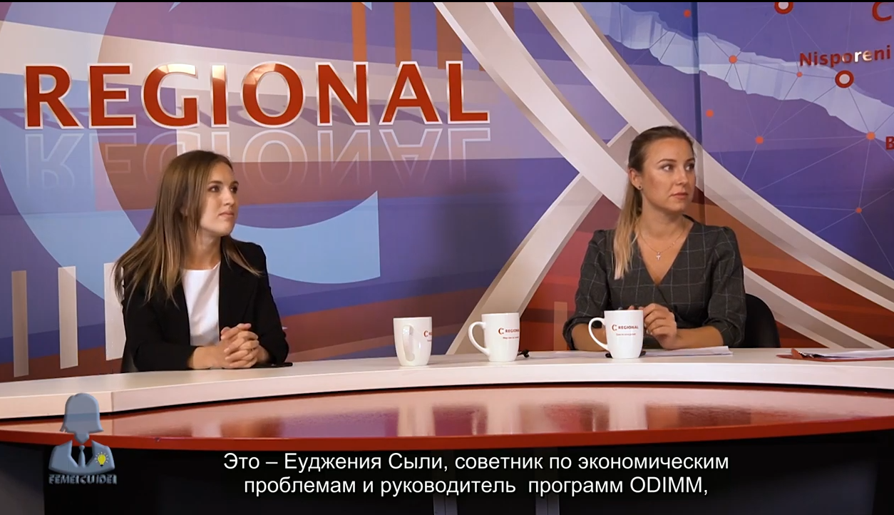 «Успешные женщины на двух берегах Днестра» Istorii de succes - Femei cu idei
