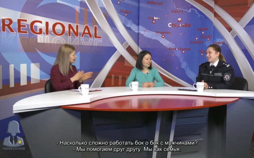 «Успешные женщины на двух берегах Днестра» Istorii de succes – Femei cu idei