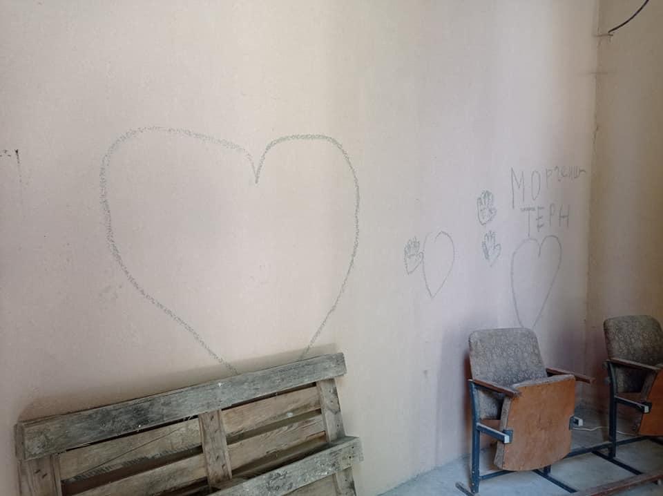 STOP vandalismului!